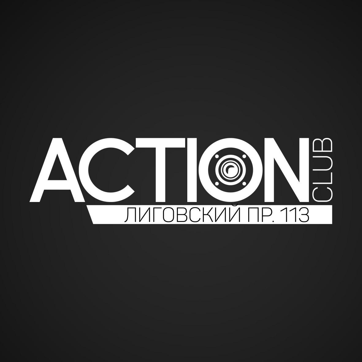 Action Club (ex. Backstage)